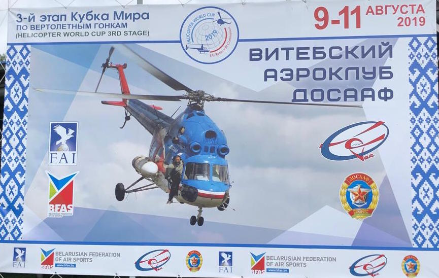 The 3rd stage of Helicopter World Cup took place in Vitebsk (Belarus)