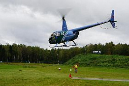 The hilights of 55 Russian championship in helicopter sport.