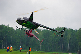 The 53-rd Russian Helicopter Open is over