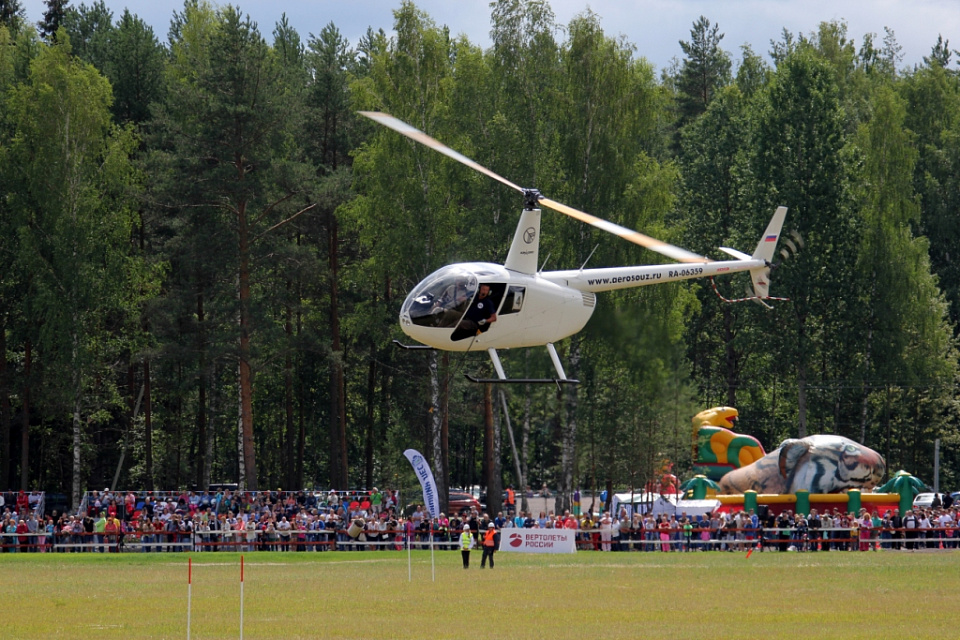53 the results of the Championship of Russia on Wed and 1 world Cup helicopter race